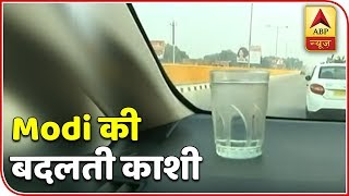 Ring road phase 1 probe: Glass won't fall in moving car - ABPNEWSTV