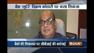 CBI quizzes Rotomac Pen promoter Vikram Kothari - INDIATV