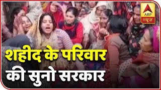 Pulwama Attack: Families of martyrs mourn their losses - ABPNEWSTV