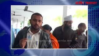 video : लुधियाना नगर निगम चुनाव के लिए वोटिंग का काम जारी