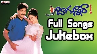 Bagunnara Telugu Movie Songs Jukebox II Srikanth, Vadde Naveen, Raasi - ADITYAMUSIC