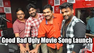 Good Bad Ugly Movie Song Launch || Sreemukhi || Murali Krishna - TELUGUONE