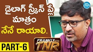 #Sammohanam Director Mohan Krishna Indraganti Part#6 || Frankly With TNR#116 | Talking Movies - IDREAMMOVIES