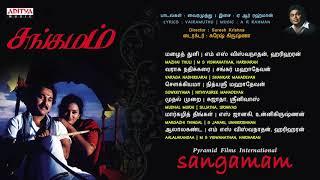 Sangamam Tamil Full Songs Jukebox || Raghuman, Vindhiya || A.R.Rahaman - ADITYAMUSIC