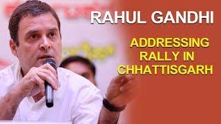 Congress President Rahul Gandhi addresses a public gathering in Kondagaon,Chhatt | TVNXT LIVE - MUSTHMASALA