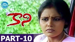 Kaani Full Movie Part 10 || Sai Kiran, Meera, Preeti Nigam || Abhinav Velagaleti || Sashi Kumar - IDREAMMOVIES