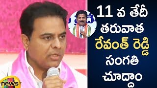 KTR Full Speech at Press Meet | KTR Thanksgiving to Voters in Telangana | Exit Poll Latest Updates - MANGONEWS