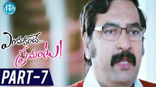 Endukante Premanta Full Movie Part 7   Tamanna, Ram   A Karunakaran - IDREAMMOVIES