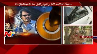 Drugs Case: SIT Interrogation With Mumaith Khan Continues For 3 Hours Long || NTV - NTVTELUGUHD