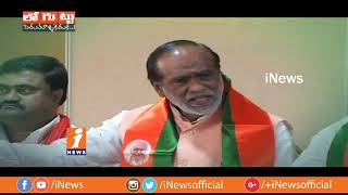 All Political Parties Starts Campaign In Palamuru District |  Loguttu | iNews - INEWS