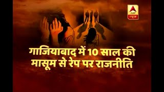 Rajdharma: BJP holds candle march protesting the alleged rape of a 10-year-old girl in Gha - ABPNEWSTV