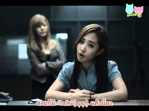 Daum My People CF Ver. C - SNSD .Sub Thai