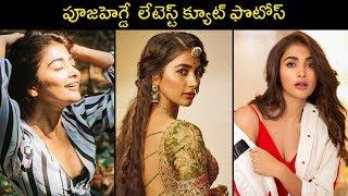 Pooja Hegde Latest H0T Photos | Ala Vaikuntapuramlo | Pooja Hegde Unseen Images - RAJSHRITELUGU