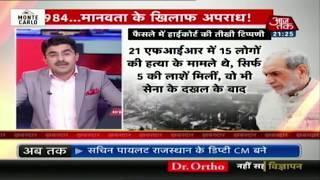 क्या सज्जन कुमार से किनारा कर पाएगी कांग्रेस? | खबरदार - AAJTAKTV