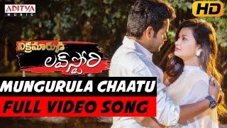 Mungurula Chaatu Full Video Song - Vikramarkudi Lovestory Video Songs - Sagar Sailesh,Chandini Singh - ADITYAMUSIC