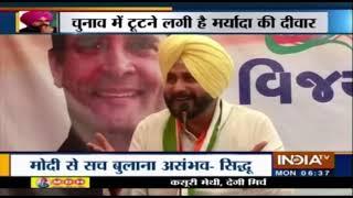 चुनाव में जीत के लिए नेताओं की 'गंदी' जुबान, अब Siddhu और Khurshid ने दिया आपत्तिजनक बयान - INDIATV