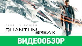 Обзор игры Quantum Break
