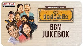 Care Of Kancharapalem BGM Jukebox || Venkatesh Maha || Rana Daggubati - ADITYAMUSIC