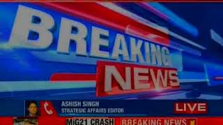 Mig21 fighter jet Crash:  Army & Air Force Helicopter in search of missing pilot - NEWSXLIVE