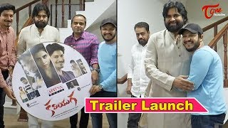 Pawan Kalyan Launched Kaliyuga Movie Trailer | #PawanKalyan | TeluguOne - TELUGUONE