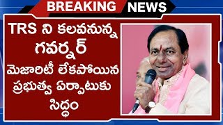 TRS Will Form Govt Without Magic Figure | TRS Party Meets Governor Narasimhan | TVNXT Hotshot - MUSTHMASALA