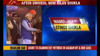 'Modi has also helped Indo-US ties': Rajiv Shukla - NEWSXLIVE
