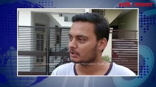 video : मोहाली : अज्ञात युवक दिन दिहाड़े कार लूटकर फरार