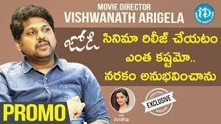 Jodi Movie Director Vishwanath Arigela Exclusive Interview - Promo || Talking Movies With iDream - IDREAMMOVIES
