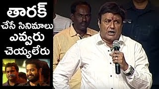 Nandamuri Balakrishna Extraordinary Words About Jr NTR @ Aravinda Sametha Success Meet | TFPC - TFPC