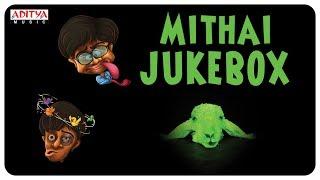 Mithai Full Songs Jukebox ||  Rahul Ramakrishna, Priyadarshi || Vivek Sagar, Kittu Vissapragada - ADITYAMUSIC
