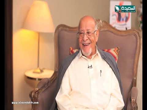 محطات من حياتي ( محسن العيني )- الحلقة الثامنة عشرة 18