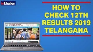 Telangana 12th Results 2019 declared तेलंगाना बोर्ड फर्स्ट ईयर और सेकेंड ईयर 2019 रिजल्ट - ITVNEWSINDIA