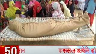 Watch the top crime news of the day - ZEENEWS