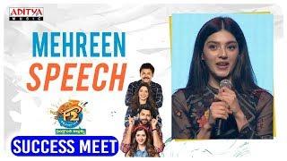 Mehreen Speech @ F2 Success Meet Live || Venkatesh, Varun Tej, Anil Ravipudi || DSP || Dilraju - ADITYAMUSIC