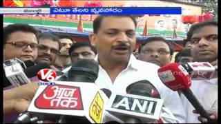 Political parties action plans to form government in Maharastra - V6NEWSTELUGU