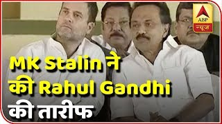 Rahul Gandhi ko PM banao campaign commenced - ABPNEWSTV