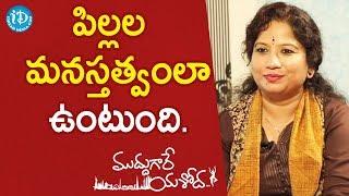 పిల్లల మనస్తత్వంలా ఉంటుంది - Muddugare Yashoda Web Series Team  || Talking Movies With iDream - IDREAMMOVIES