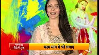 Holi 2019;  होलिका दहन कब करें | होलिका दहन कैसे करें | Holi Puja vidhi | Holika Dahan 2019 - ITVNEWSINDIA