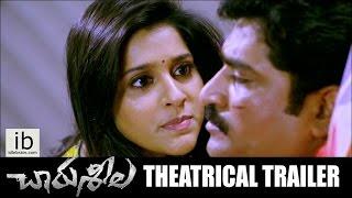 Charu Seela  theatrical trailer - idlebrain.com - IDLEBRAINLIVE