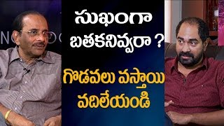 Vijayendra Prasad and Director KRISH Special Interview about Sreevalli Movie - IGTELUGU