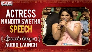 Actress Nandita Swetha Speech @ Srinivasa Kalyanam Audio Launch Live | Nithiin, Raashi Khanna - ADITYAMUSIC