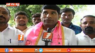 Reason Behind Nalgonda TRS Leaders Serious On CM KCR? | Loguttu | iNews - INEWS