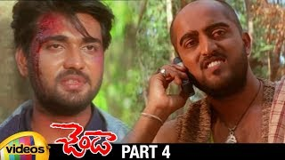 Jenda Telugu Full Movie HD | Ajju | Sudheer | Akruti | Kodi Ramakrishna | Part 4 | Mango Videos - MANGOVIDEOS