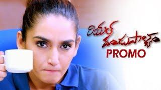 Real Dandupalyam Promo | TFPC - TFPC