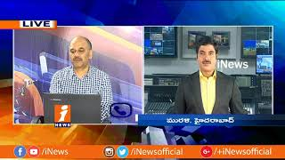 50 Day and 100 Day Moving Average May Break Losses in Markets | Money Money (22-05-2018) | iNews - INEWS
