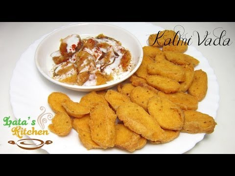 Kalmi Vada Recipe / Kalmi Vada Chaat — Indian Vegetarian Snack in Hindi with English Subtitles
