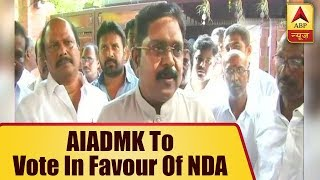 No Confidence Motion: HUGE WIN FOR MODI GOVT: AIADMK to vote in favour of NDA - ABPNEWSTV