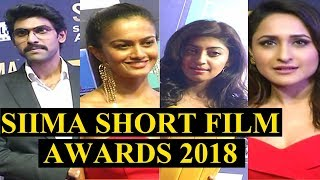 South Indian International Movie Awards(SIIMA) 2018 | iNews - INEWS