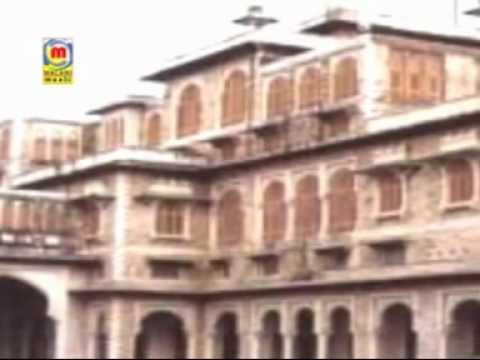 Kan Kan Gunje Jai Jai Rajasthan - Woh Maharana Partap Kathe - Rajasthani Songs