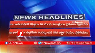 AP & Telangnana Today Top Trending News | News Headlines (19-02-2019) | iNews - INEWS